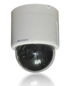 DS-2DF5284-A3
