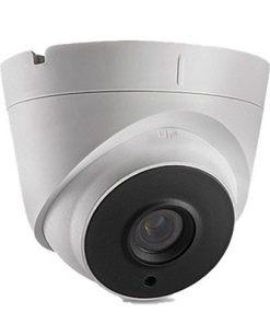 HDS-5895DTVI-IR3